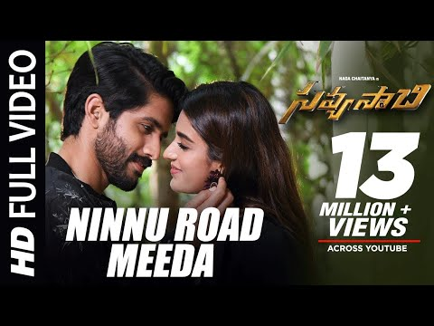 Xxx Mp4 Ninnu Road Meeda Full Video Song Savyasachi Video Songs Naga Chaitanya Nidhi Agarwal 3gp Sex