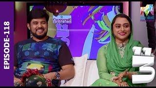 Onnum Onnum Moonu I Ep 118 - with Kalabhavan Navas & Rahna I Mazhavil Manorama
