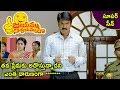 Jayammu Nischayammu Raa Movie Scenes - Srinivas Reddy False Imaginations - Funny Comedy Scene