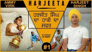 Harjeet+Singh+Tulli+%7C+HARJEETA+%7C+Hockey+Journey
