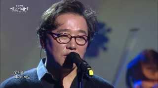 [HOT] Choi Sung-Soo - Encounters, 최성수 - 해후, Yesterday 20140201