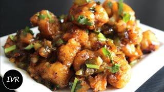 Gobi Manchurian Recipe |Cauliflower Manchurian | Easy to Make - Indian Vegetarian Recipe