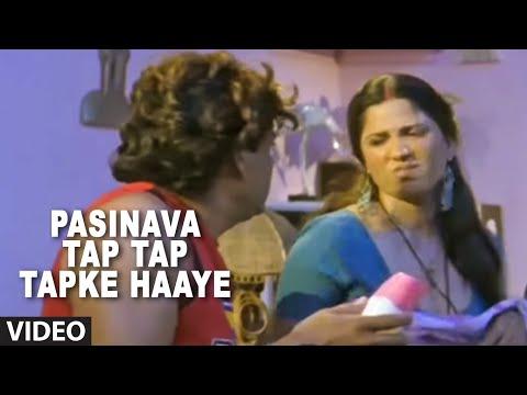 Xxx Mp4 Pasinava Tap Tap Bhojpuri Hot Video Song Shammi Bhaiya 3gp Sex
