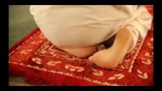 4 Rakat Namaz Farz   YouTube