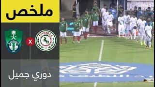 ملخص الأهلي والإتفاق  - الجولة الأولي من دوري جميل 2017-2018