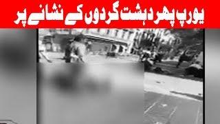 Europe Phir Dehshat Gardi Kay Nishany Par