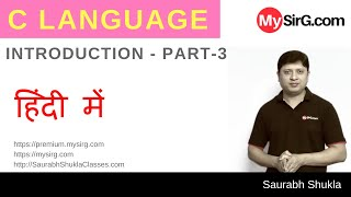 Lecture 1 Introduction to C Part 3 hindi