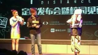 Song Ji Hyo and Chen Bolin | Fanmeeting in Beijing 2016 [ We are in love ep 9] Part 2
