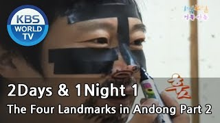 2 Days and 1 Night Season 1 | 1박 2일 시즌 1 - The Four Landmarks in Andong, Part 2