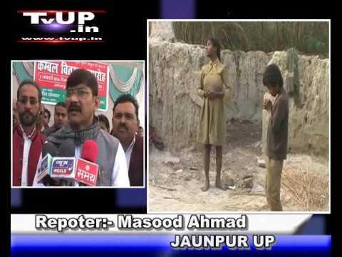 tvup  16 01 16 2 जौनपुर:-सरकार की उपलब्धिया