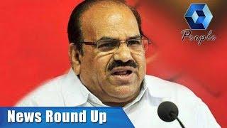 News Round Up @ 6 PM: RSSന്റെ തൊഴുത്തില് NSSനെ കെട്ടരുതെന്ന് കോടിയേരി ബാലകൃഷ്ണന് | 18th Dec 2018