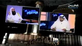 كلام الشيخ حمد العثمان في طارق السويدان في لقاء الوطن