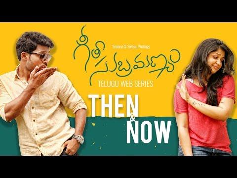 Geetha Subramanyam    Telugu Web Series -