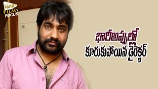 Director YVS Chowdary in Financial Trouble - South Focus