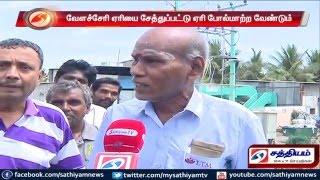 People request to change Velachery lake like Chetpet lake