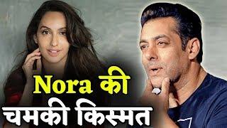 Salman के साथ काम करेंगी Nora, Film का नाम जानकर आप हो जाएंगे हैरान