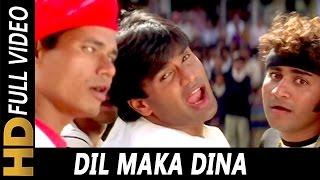 Dil Maka Dina | Anu Malik, Sunita Rao | Dhaal 1997 Songs | Sunil Shetty, Gautami Tadimalla
