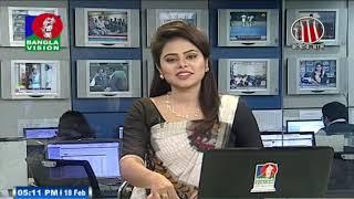 বিকেল ৫ টার বাংলাভিশন সংবাদ | Bangla News | 18_February_2019 | 05:00 PM | BanglaVision News