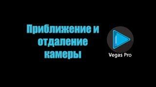 Эффект наведения в Sony Vegas Videos & Books