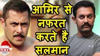 Salman ने Tweet कर बताई Aamir से नफरत करने की वजह