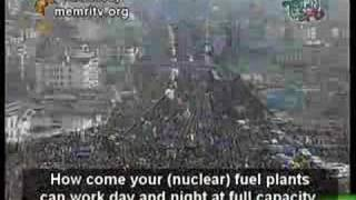 """""""Death to America"""" chants in Iran"""