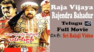 Raja Vijaya Rajendra Bahadur (రాజా విజయ రాజెంద్ర బహద్దూర్) Telugu Full Movie | Vishnuvardhan