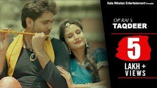 TAQDEER तक़दीर 4K Song I Jai Kakkoria I Shivani Raghav I OP RAI I Amit Bishnoi