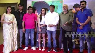 Awesome Mausam Trailer Launch | Music Launch With Starcast | 2016