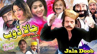 Jahangir Khan New Pashto Comedy Drama 2016 Jaladoob Full Drama