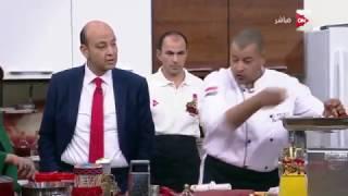 كل يوم - مع جيجي .. الأحد 30 أبريل 2017 .. ضيف الحلقة / ناصر البرنس