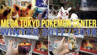 Mega Tokyo Pokemon Center Tour   Winter  2017/2018 (Full Walkthrough)