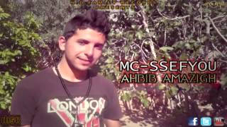 Mc Ssefyou  Ahbib Amazigh New 2014 By N D FamilY Records   YouTube