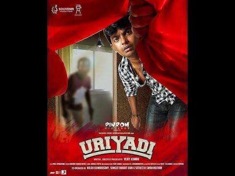 Uriyadi - Maane Maane Song Lyrics in Tamil
