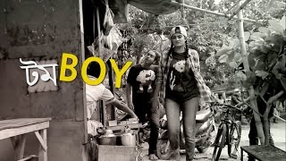 Tom Boy-EID Special Bangla Natok 2016
