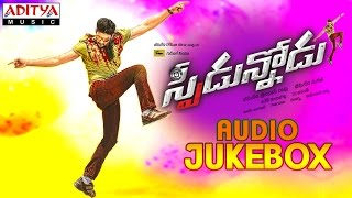 Speedunnodu Telugu Movie Full Songs◄| Jukebox |►Bellamkonda Sreenivas, Sonarika Badoria, Tamanna