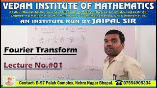 Fourier Transform in Hindi(Lecture4)