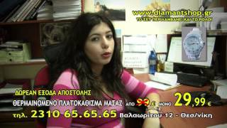 massage bed chair youtube 69 29