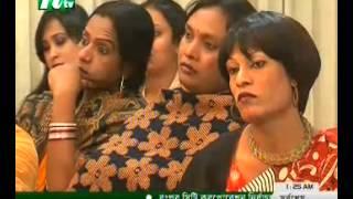 News Clips on Common Gender The Film (NTV)