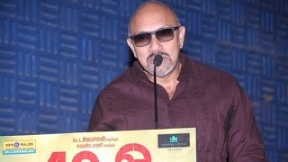 Sathyaraj reveals Goundamani's old humor stories | 49-O Audio Launch | Comedy Speech