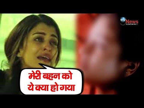 """Xxx Mp4 ऐश्वर्या राय की """"बहन"""" हुई बेहाल इस हाल में आई Aishwarya Rai Bachchan Sister 3gp Sex"""