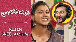 Nerambokku with Rijin & Sreelakshmi I Made For Each Other - Season 2 I Mazhavil Manorama