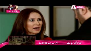 Kaneez | Episode 53 | APlus Entertainment