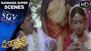 Dr.Vishnuvardhan Kannada Scenes | Appaji Kannada Movie | Last Climax Kannada Scenes