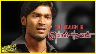 Pollathavan | The Realism in | Video Essay