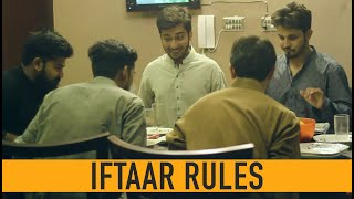 First IFTAAR Be Like By Karachi Vynz Official