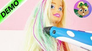 خصلة شعر باربي 3D بلون البنبة اصنعها بنفسك- العب معى