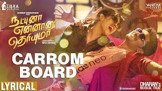 Carrom Board Song - Lyric Video | Natpuna Ennanu Theriyuma | Kavin, Remya Nambeesan | Trend Music