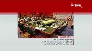 """فيديوجراف.. كل ما تود معرفته من معلومات عن """"مجلس وزراء العدل العرب"""""""