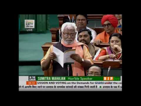 Shri Hukm Dev Narayan yadav's speech during discussion on demands for grants Ministry of Agriculture