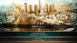 آخر سورة قرأها الرسول ﷺ قبل وفاته وهو إمام بالصحابة رضوان الله عليهم